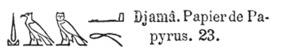 papyrus hiéroglyphe