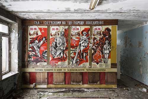 Jonk - Tchernobyl